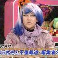 岡本夏生が乃木坂46・松村沙友理に苦言「ファンはアイドルに処女性を求める」「とっとと辞めるべき」