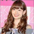 小嶋陽菜、AKB48卒業後の願望を明かす