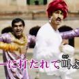 平井堅がインド人になった新曲「ソレデモシタイ」のMVが衝撃的w「違和感なさすぎ」「完全にインド映画」の声続出