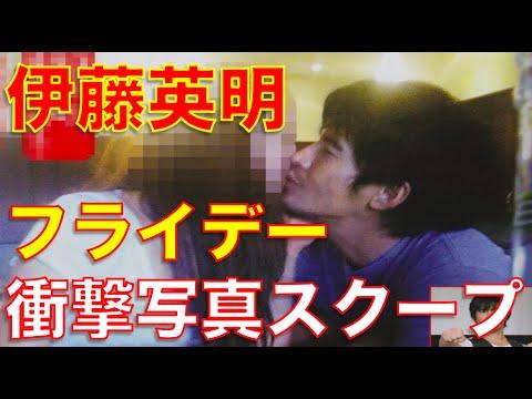 フライデーが伊藤英明のナンパ→3Pの衝撃乱行画像をスクープ!海猿の役名で自分のことを呼ばせるとかwwwww - YouTube