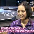 整形モンスターことHKT48兒玉遥の顔がまた変わったと話題に!