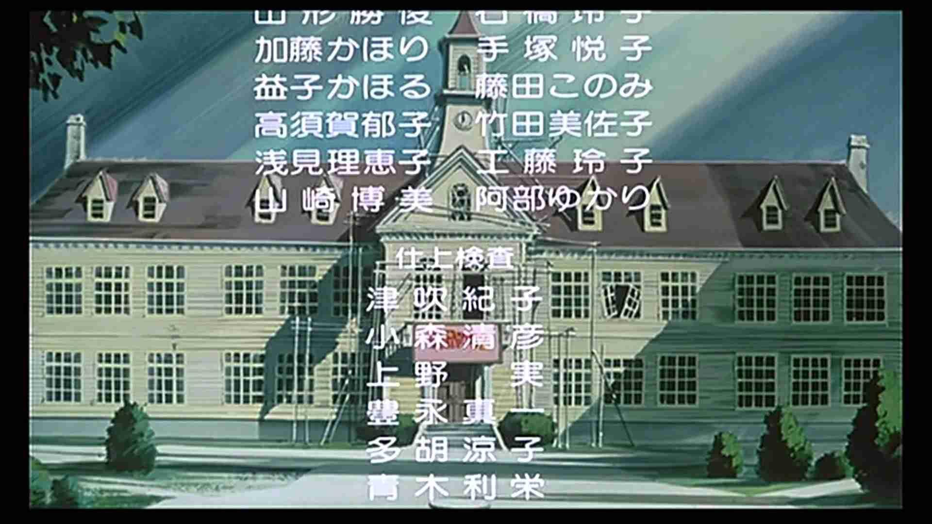 名曲だと思うアニメの主題歌ランキング!