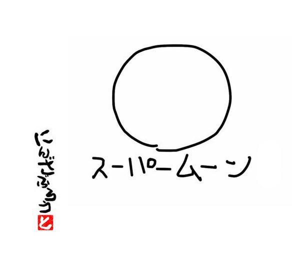 時任三郎の画像 p1_28
