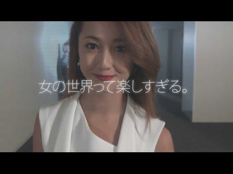 【公式】「ファーストクラス」本編映像ついに初出し!撮れたての初予告! - YouTube