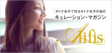 後藤真希オフィシャルブログ「MAKI GOTO OFFICIAL BLOG」Powered by Ameba