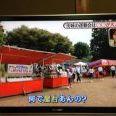 茨城の学校の運動会では屋台があるという衝撃の事実が発覚