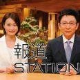 古舘伊知郎氏が「報道ステーション」で「エボラ出血熱」を「エロ…」と言い間違えてしまう