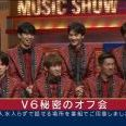 V6・三宅健が大河俳優・岡田准一をバッサリ「囃したてられても俺たちにとってはオカダ」