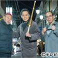テレ東 人気ドラマ『三匹のおっさん』続編放送決定! 2015年放送予定