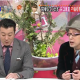 テリー伊藤、矢口真里を称賛し元夫・中村昌也を批判「中村さんがしゃべらなければ騒動にならなかった」