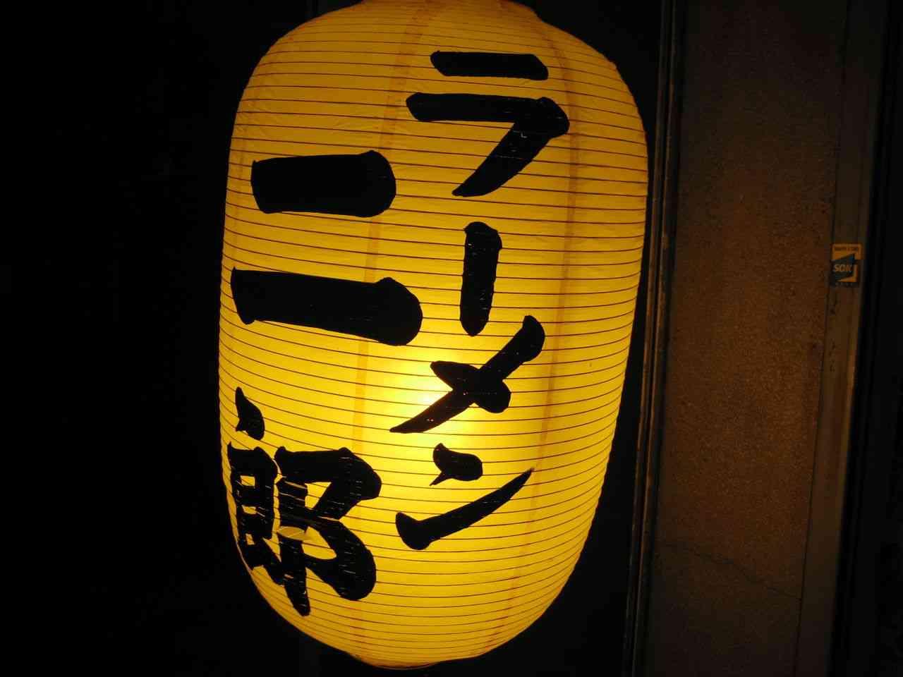 【閲覧注意】ラーメン二郎の新しいトッピングがヤバい