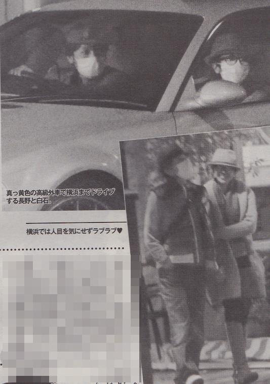 【結婚】V6長野博が結婚 お相手は女優の白石美帆 [無断転載禁止]©2ch.net->画像>111枚