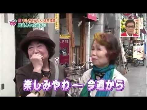 たかじん胸いっぱい たかじん復帰SP-[2014-10-20]-part  1 - YouTube