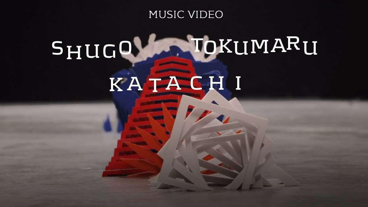 "Shugo Tokumaru - ""Katachi"" (Official Music Video) - YouTube"