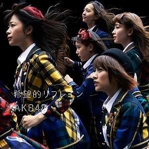 SKE48新センター宮前杏実、グラビア解禁の裏側語る「水着がないと露出が半分になると言われた」 - Real Sound|リアルサウンド