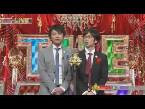 磁石 the manzai グループA - YouTube