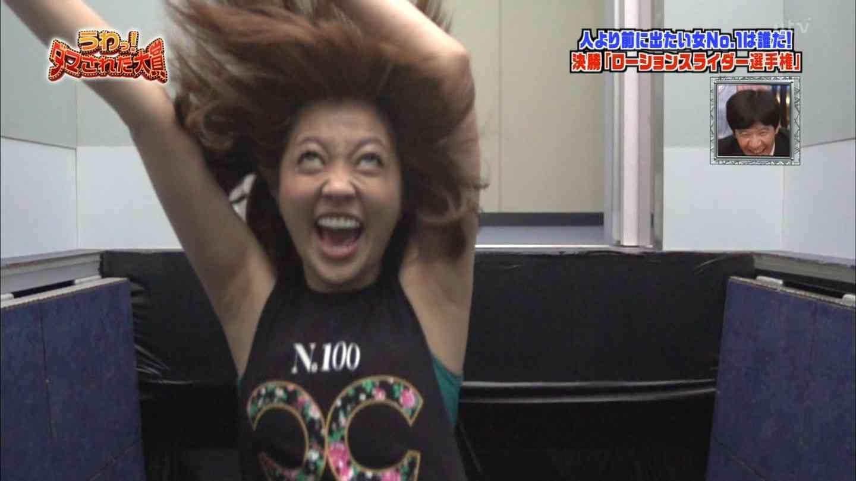 「指でチョンチョン…」アノ現役アイドルにヤリマン疑惑が浮上! おぎやはぎ・矢作兼がラジオで暴露