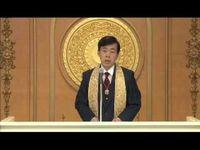 The Law of Salvation   Master Ryuho Okawa : 幸福の科学大川隆法先生の英語力がヤバすぎる件。 - NAVER まとめ