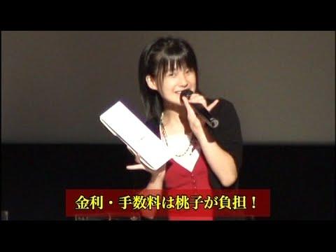 Berryz工房 セールスレディ桃子! - YouTube