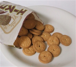 あまりの高カロリーに、衝撃を受けたお菓子は?