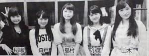 カントリー娘の新メンバーまとめ「小関舞・島村嬉唄・森戸知沙希・稲場愛香・山木梨沙」 | woman'scafe