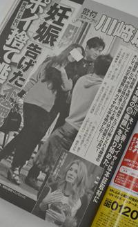 川崎麻世の画像 p1_27