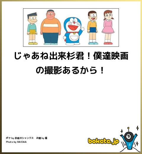 【画像】ボケてのネタ画像まとめ,アニメ編