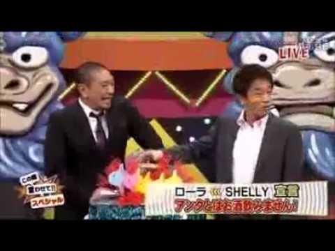 【ローラちゃんとは飲みたくない!】byシェリー - YouTube