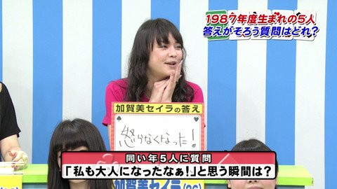 渡辺直美が関西ローカル番組に出演 某モデルの悪行を暴露か