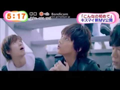 こんなの初めて 3.6.5キスマイ新MV Kis-My-Ft2  Kis-My-Journey - YouTube