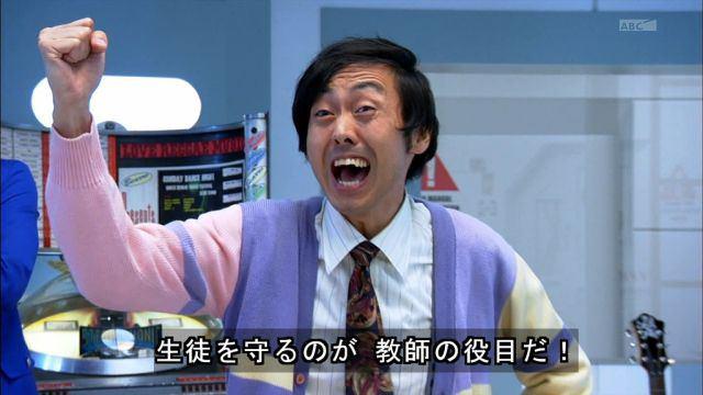 アンガールズ・山根良顕 来春パパに…名前は相方田中と同じ卓志に?