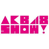 NHK「AKB48 SHOW!」