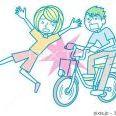 8割超が「自転車運転に講習義務付け」必要と回答…自転車と歩行者の事故が12年で3.5倍に増加