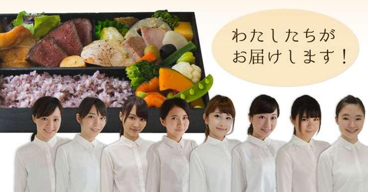 新人女優やモデルが高級弁当を届けてくれるサービス開始 / プラチナランチ | 東京メインディッシュ