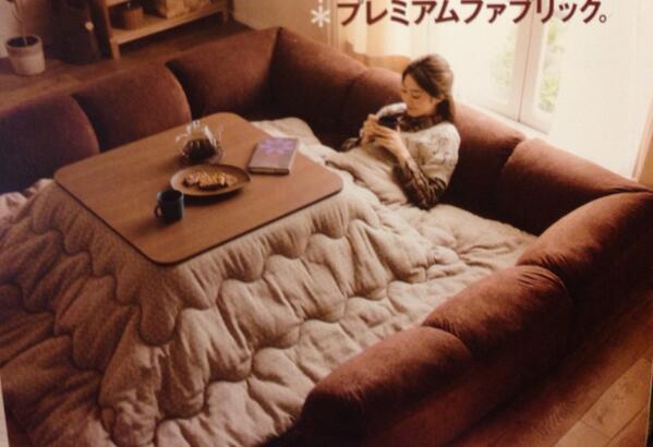 着るこたつカバー「kotatsu parka」が発売 快適すぎて脱出不可?