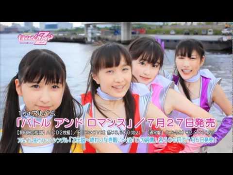 Z伝説~終わりなき革命~/ももいろクローバーZ ドラマ無し Full ver.(Z DENSETSU -OWARINAKI KAKUMEI-/MOMOIRO CLOVER Z) - YouTube