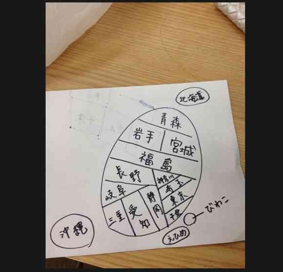 SKE48新センター宮前杏実、グラビア解禁の裏側語る「水着がないと露出が半分になると言われた」