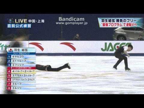 [動画] 羽生結弦、中国のエンカンと衝突し流血負傷 Yuzuru Hanyu accident 男子フィギュアスケート - YouTube