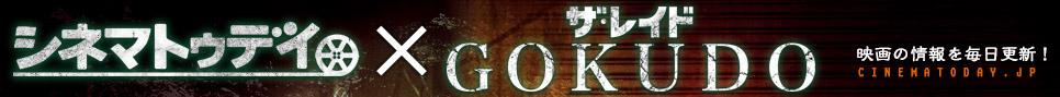 """叶恭子、ヌードで究極の""""S字くびれ""""披露!「完璧な美」と絶賛の声! - シネマトゥデイ"""