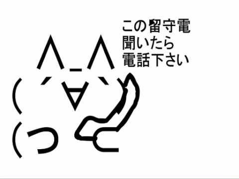 クリスマス中止のお知らせ【星のアルペジオ】 - YouTube