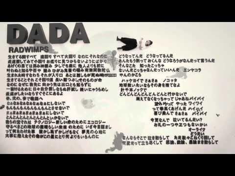DADA RADWIMPS MV - YouTube