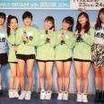 里田まい、2年8カ月ぶりにメディア出演「お久しぶりです」