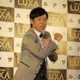 安めぐみ、夫・東貴博、第1子は「ほぼ女の子で、名前は『うた』です」と明かす