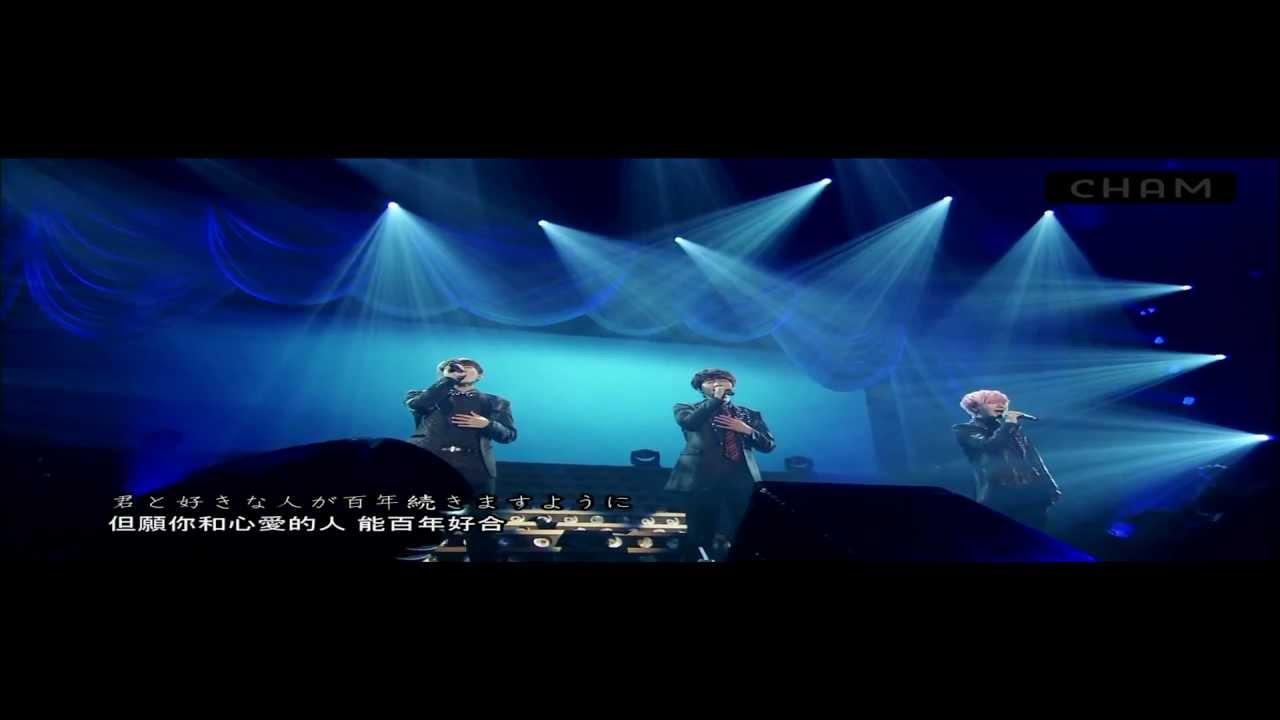[FULL/HD] 花水木(ハナミズキ) - SUPER JUNIOR K.R.Y. 日中字幕 - YouTube