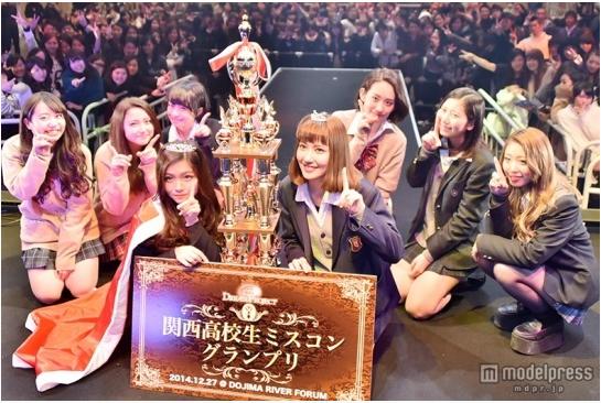 """""""関西一""""可愛い女子高生、初代グランプリ決定!関東に続き今年初開催"""