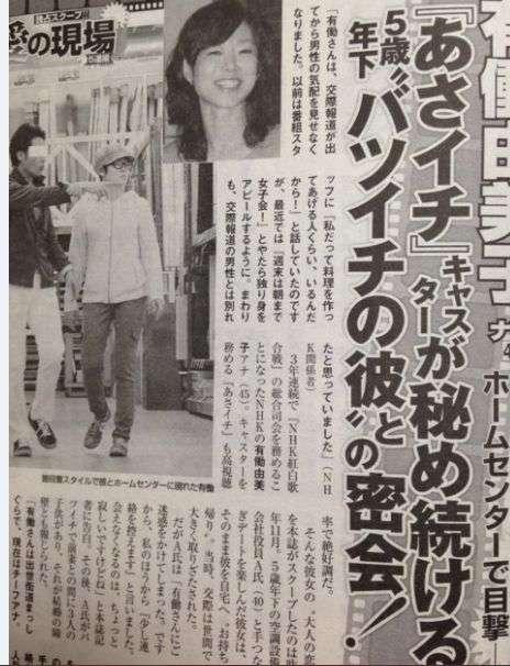 管理職に抜擢か、NHK有働由美子アナに「あさイチ」降板説