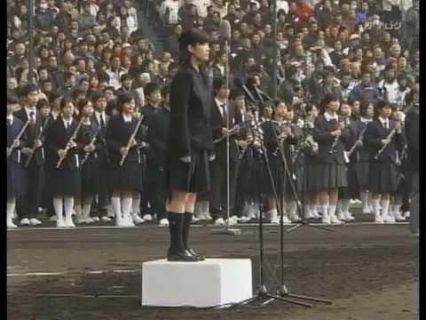 Japanese spirit. Japan's national anthem. High school girls sing. 【君が代/KIMIGAYO】 - YouTube