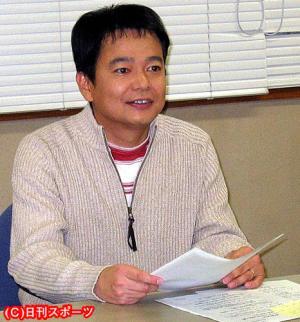 乳もみ森本アナにNHKが懲戒処分 - 芸能ニュース : nikkansports.com
