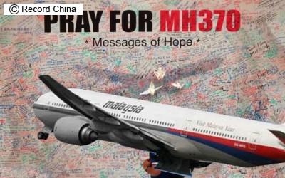消息を絶ったマレーシア航空機はアメリカ軍が撃墜したと指摘 - ライブドアニュース