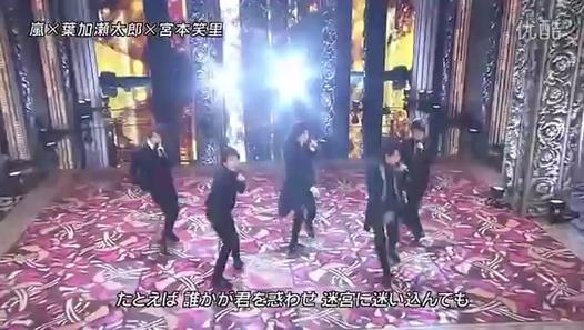 嵐Arashi生歌-迷宫ラブソング-FNS歌謡祭 - Dailymotion動画